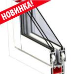 Balkonka OTK