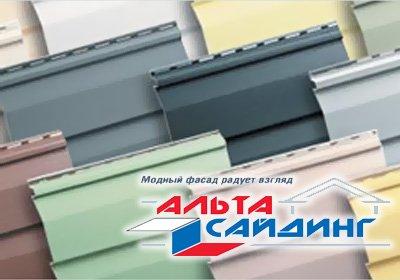 Сайдинг виниловый «Альта-Сайдинг»