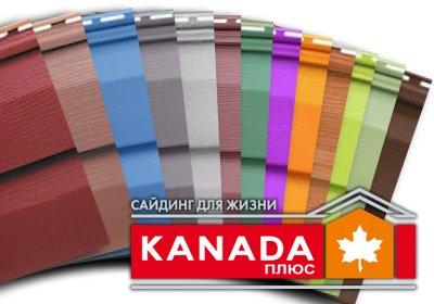 Сайдинг «Kanada Плюс» коллекция «Премиум»