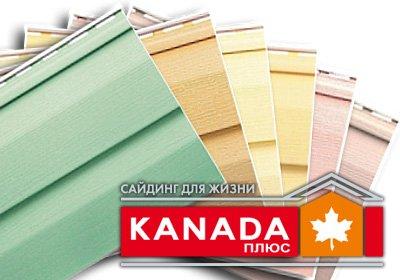 Сайдинг виниловый «Kanada Плюс» коллекция «Престиж»