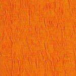 Айс - оранжевый