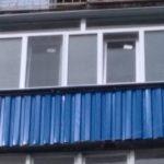 Заказать балконную раму ПВХ Brusbox с обшивкой парапета металлопрофилем Бобруйск, Кировск, Глуск, Осиповичи