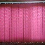 Заказать вертикальные тканевые жалюзи ткань Александра, цвета Шоколад и Бежевый Бобруйск, Кировск, Глуск, Осиповичи